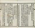 Three Hundred Tang Poems (107).jpg