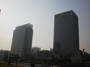 Port of Tianjin governance, traffic management and law enforcement - The new headquarters building for the Tianjin Port Group, next to the Yihang International Building.