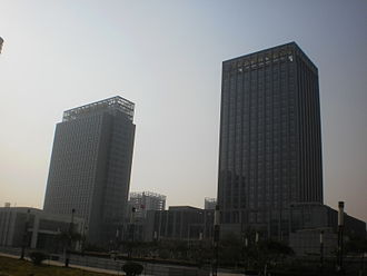 Port of Tianjin - The new headquarters building for the Tianjin Port Group, next to the Yihang International Building.
