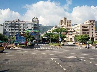 Tianmu, Shilin District neighborhood in Shilin, Taipei, Taiwan