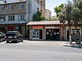 Tire shop, Baku (P1090228).jpg