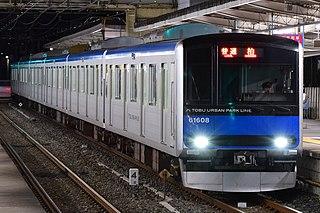 Tobu Urban Park Line