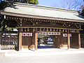 Toga Shrine (main gate).jpg
