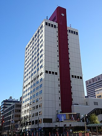 Shochiku - Shochiku HQ in Tokyo