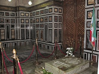 Al-Rifa'i Mosque - Tomb of Mohammad Reza Pahlavi the last Shah of Iran