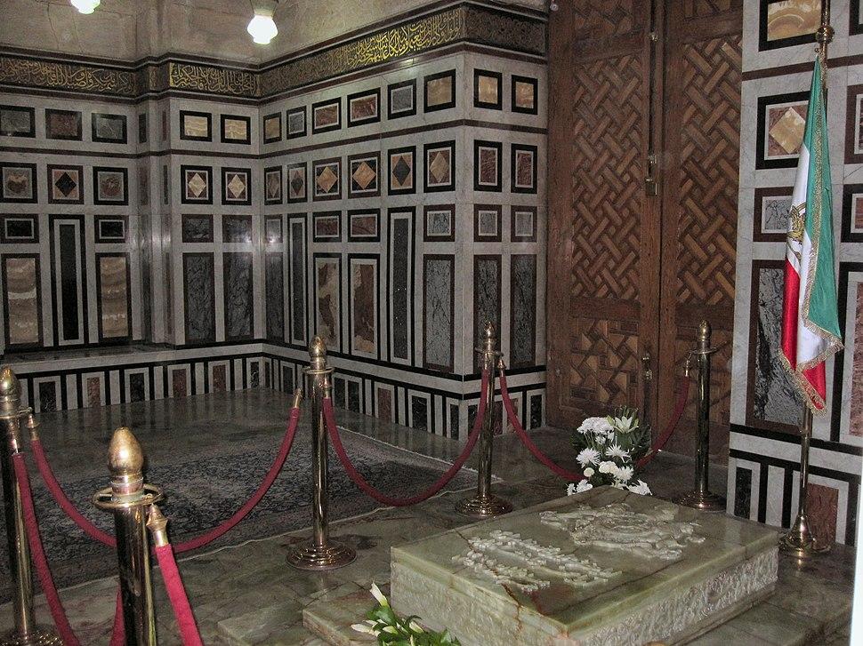 Tomb of Mohammad Reza Pahlavi 2