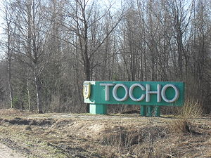 Tosno - Welcome sign at the northern entrance to Tosno