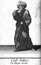 Кадиаскер или верховный судья, XVIII век