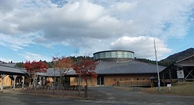 Traditional Industry Hall of Koishiwara Pottery.jpg
