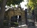 Trinity Church Ruse entrance.jpg