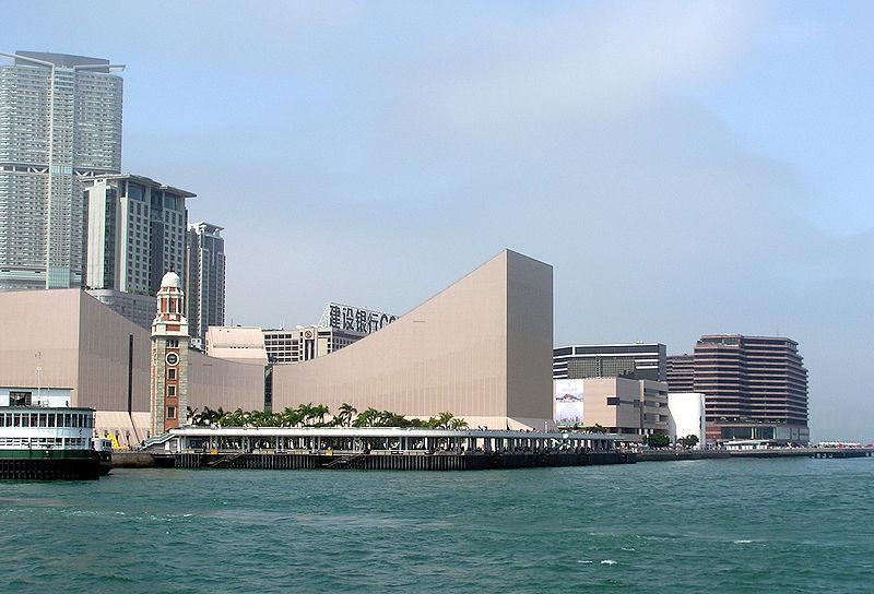 Berkas:Tsim Sha Tsui Waterfront.jpg