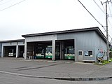 Tsubetsu town bus center01.JPG