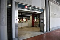 Tsuen Wan Station 2020 05 part9.jpg