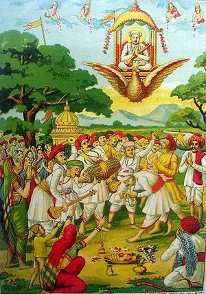 Tukaram - Tukaram leaves for Vaikuntha, Supreme Abode of God Vishnu.