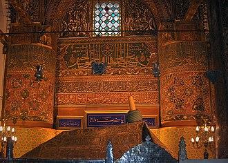 Mevlana Museum - Sarcophagus of Mevlâna.