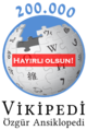 Turkish Wikipedia logo for 200.000.png