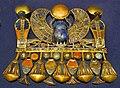 Tutankhamun scarab1.jpg