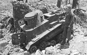 Type 94 tankette - Type 94 tankette captured at the Battle of Okinawa