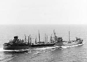 USS Neches (AO-47) underway near Subic Bay on 18 February 1970
