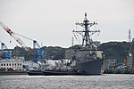 USS O'Kane(DDG-77) right front view at U.S. Fleet Activities Yokosuka April 30, 2018.jpg