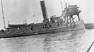 USS <i>Pocomoke</i> (SP-265)