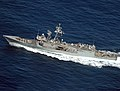 USS Stephen W. Groves (FFG-29) underway on 14 August 2006.jpg