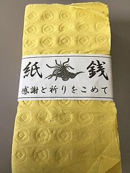Uchikabi(Okinawa)