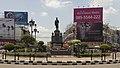 Udon Thani - Krom Luang Prachaksinlapakhom Monument - 0006.jpg