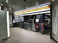 Ueno-hirokoji-MatsuzakayaDistrict-gate.jpg