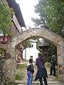 Ulaz u manastir Kovilje.JPG