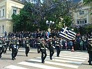 UnitGR Parade