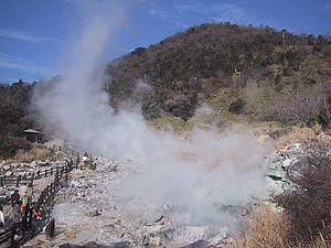 Unzen-Amakusa National Park - Unzen jigoku, where Kirishitan were martyred