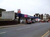 Upminster station main entrance.JPG