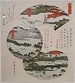 Utagawa Toyohiro. Three famous views of Japan.jpg
