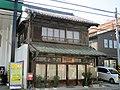 Uyama Shoji Tenpo Shuoku.jpg