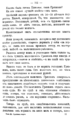 V.M. Doroshevich-Collection of Works. Volume IX. Court Essays-161.png