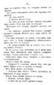 V.M. Doroshevich-Collection of Works. Volume VIII. Stage-91.png