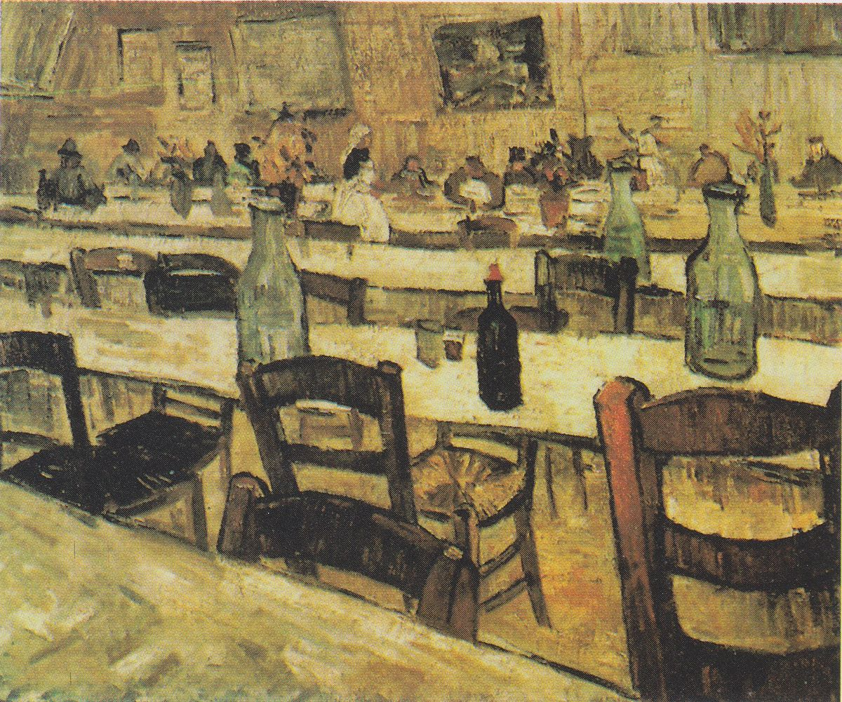 Interior Of A Restaurant In Arles Wikipedia