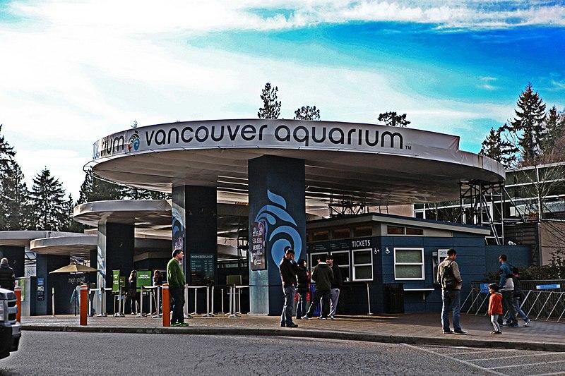 Vancouver Aquarium entrance.jpg