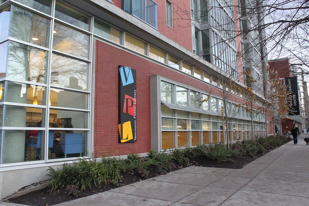 Vancouver Public Library - Mount Pleasant Branch.jpg