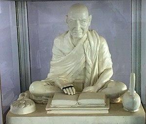 Asati - Statue of Ganeshprasad Varni at Nainagiri