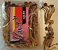 Velvet pioppini mushroom dried.jpg