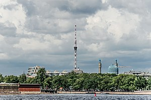 Saint Petersburg TV Tower - Image: View to Petersburg TV tower