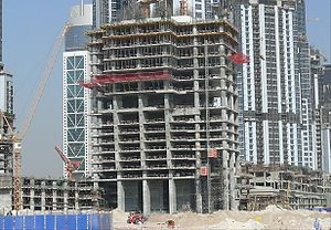 Vision Tower - The Vision Tower under construction in the front on 22 November 2007