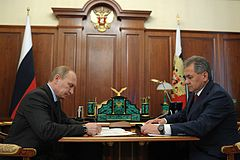 Vladimir Putin and Sergey Shoigu 20 March 2014.jpeg