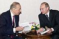 Vladimir Putin in Azerbaijan 9-10 January 2001-4.jpg