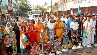 Politics of Kerala - Vypin Strike
