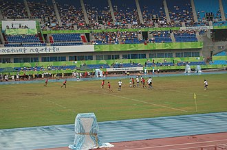 Rugby union in Taiwan - The Taiwan and Hong Kong rugby sevens teams battle it out on the rugby pitch in Kaohsiung's Main Stadium, as part of rugby sevens at the 2009 World Games.