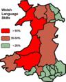 WalesWelshLanguage.png
