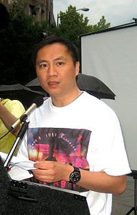 Wang Dan at 20th anniversary of Tiananmen Massacre.jpg